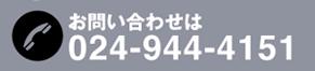 freedial